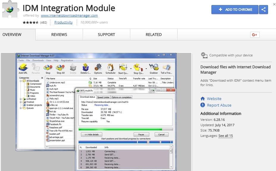IDM Integration Module Chrome Web Store